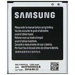 Samsung EB-F1M7FLU - Batteria originale agli ioni...