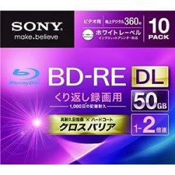 Sony Blu-ray Rewritable Disc | BD-RE 50GB DL 2x...
