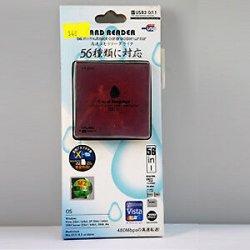 Posta Pro1 - Lettore di Schede Memoria Card...