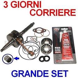 Unbranded Albero Motore GUARNIZIONI Serie Kit Set per Aprilia RS RX SX DERBI 50 da2006