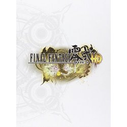 Final Fantasy Type 0 HD. Guida strategica...